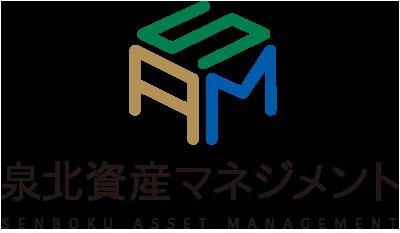 泉北資産マネジメント株式会社